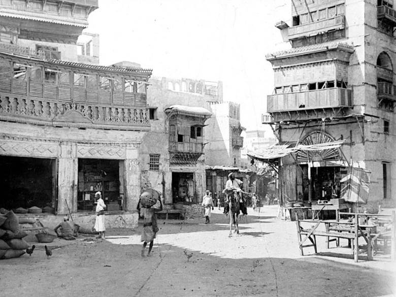 Djedda in Saudi-Arabien. März 1918.
