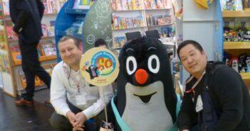 Spielwarenmesse Nürnberg: Uni im Paradies