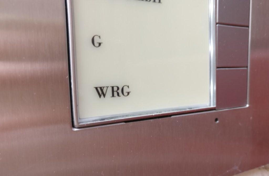 """""""WRG""""... Ziel unseres Strebens. Hier wird PBI praktiziert..."""