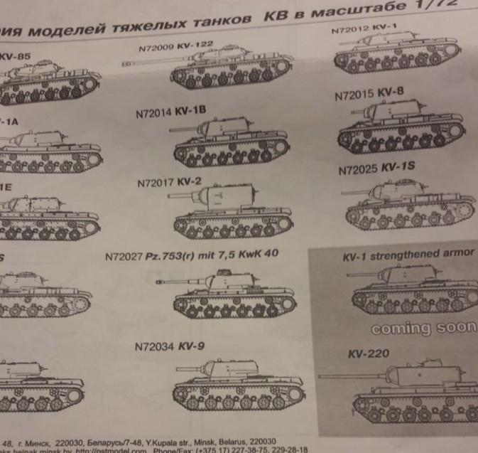 Alle Typen der KV-Panzer. Im Programm von PST finden sich da leider sehr viele und vor allem sehr interessante Modelle wieder. Warum nur hat der Sturmi so viele davon in seiner Roten Armee? (#1)