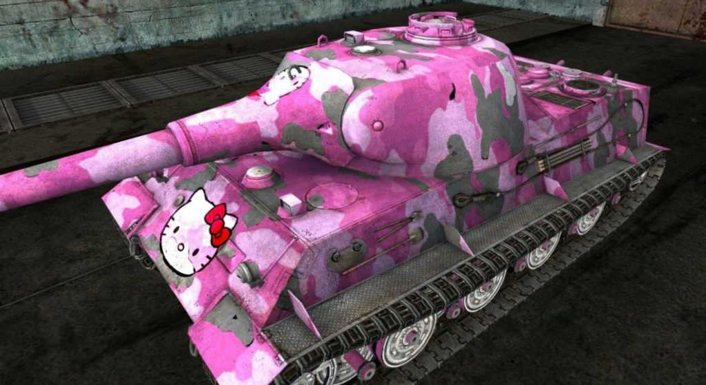 Das Vorbild für den Pink Panther: der pinke Löwe.