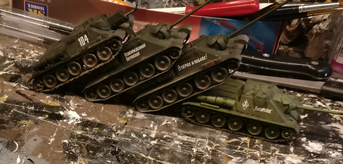 Pegasus SU-122: Die roten Schwarzkittel kommen endlich