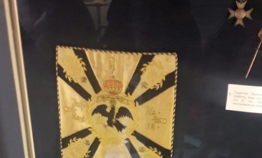 Der Kaiser ! Im Achilles-Museum auf Korfu gibt es reichlich Exponate aus der Zeit um 1870.