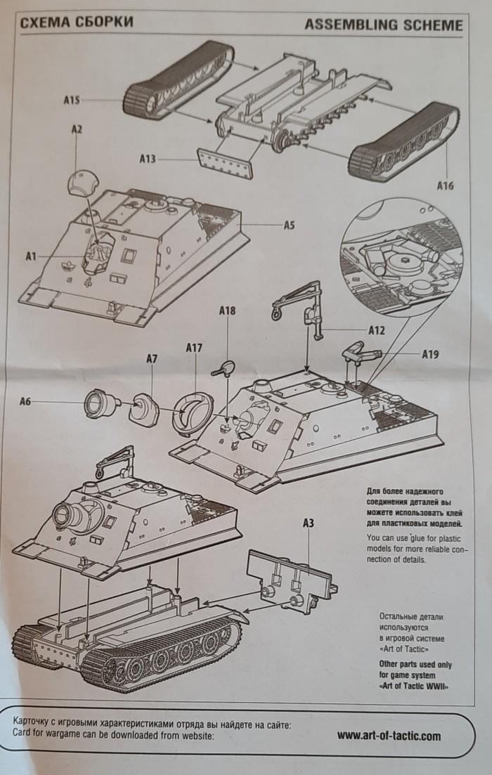 Die Bauanleitung des Zvezda 6205 Sturmtiger (1:100) Heavy Assault Gun